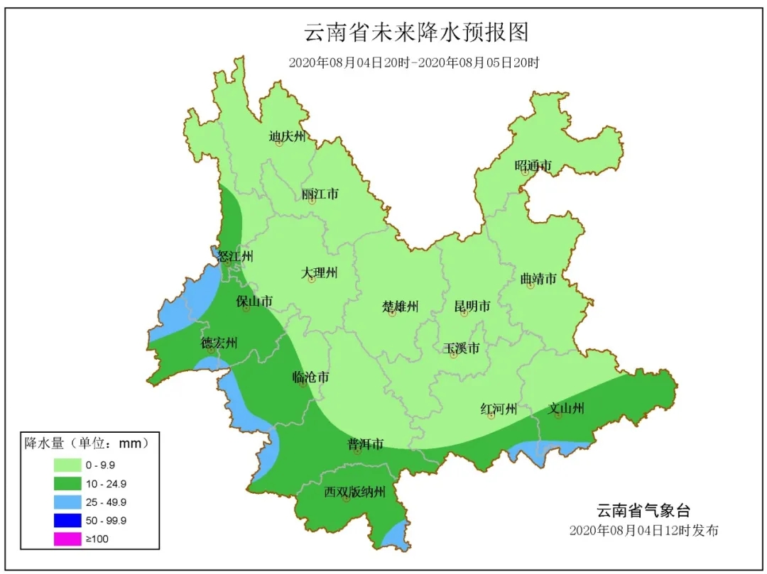 注意防范!云南发布强对流黄色预警、地质灾害气象风险橙色预警