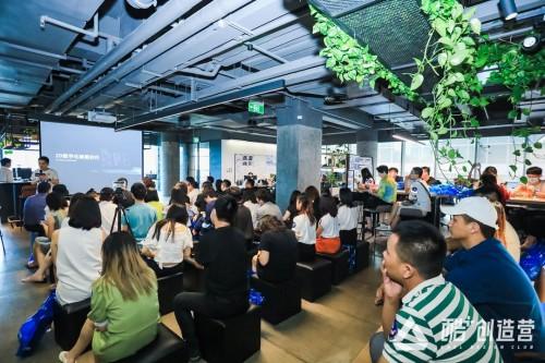先锋设计师的聚集地  2020「酷+创造营」宣导启动礼揭幕