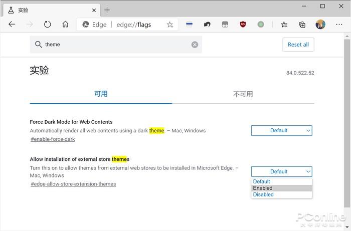 详解微软 Edge 浏览器如何使用 Chrome 主题皮肤