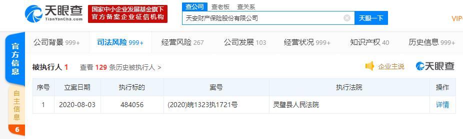 http://www.liuyubo.com/keji/3135251.html