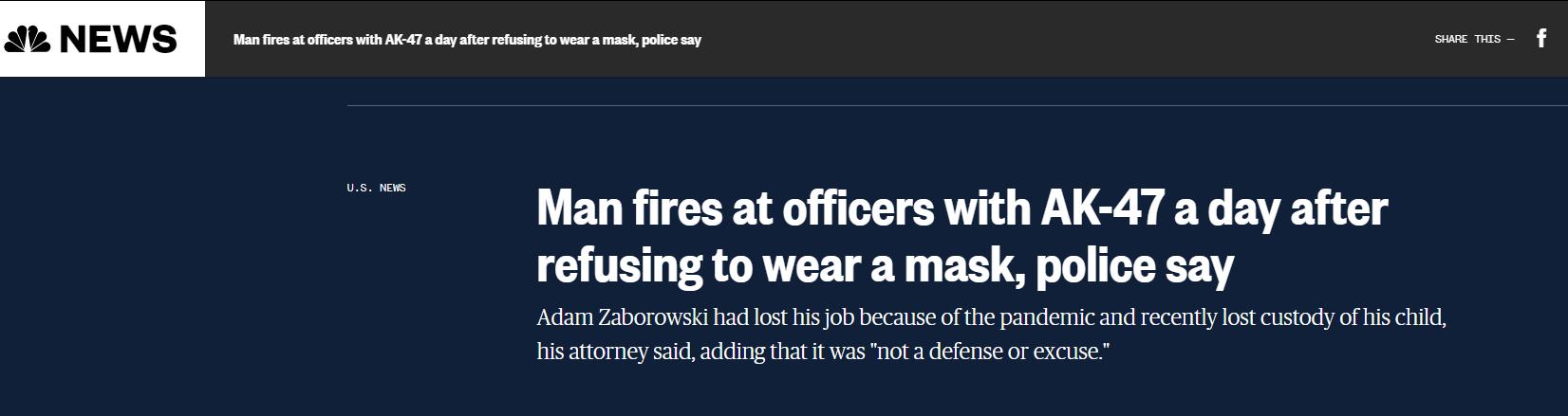 不戴口罩进店被提醒,美国男子生气朝店员开枪