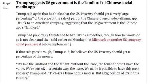 特朗普:美国是房东 TikTok要交租(视频)
