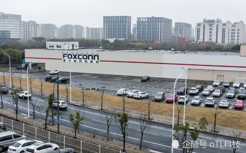 """""""富士康""""投资造芯片?投资600亿青岛建厂,官方正式回应"""