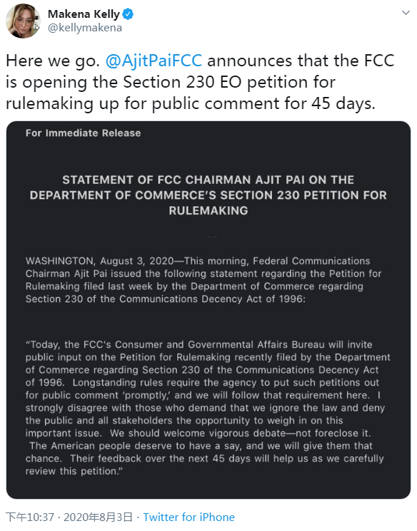 FCC主席表示将对特朗普政府的社交媒体请愿征求公众评议