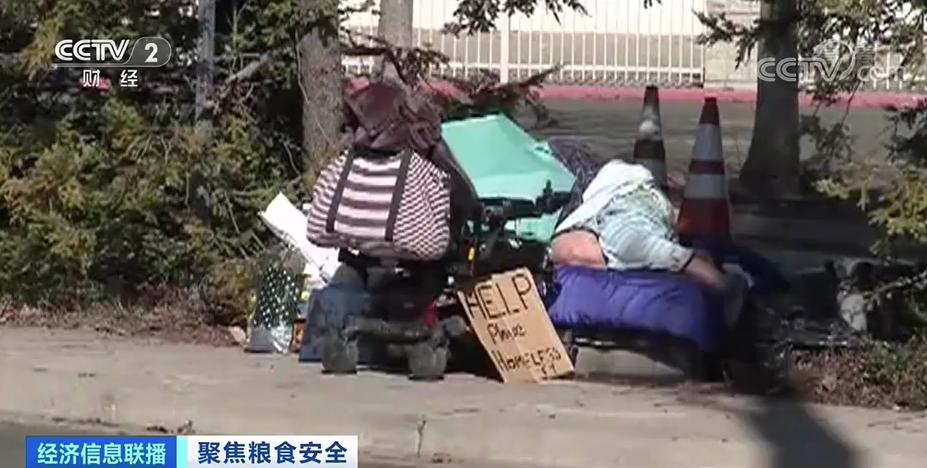 恒行app首页:机中国老百姓的米恒行app首页图片