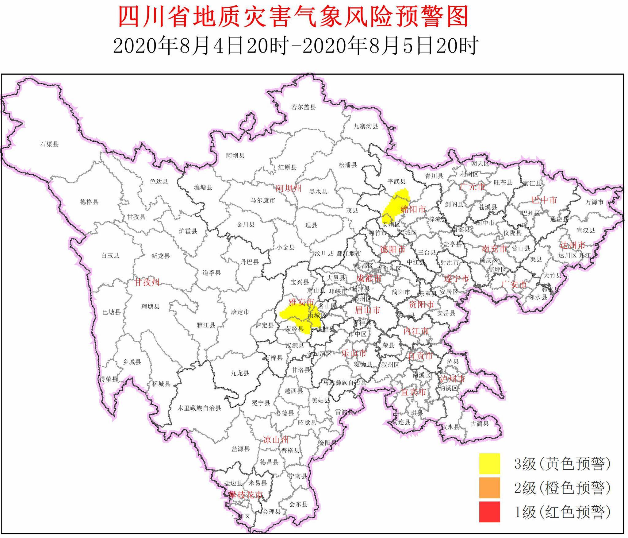 四川十区县发布地质灾害黄色预警