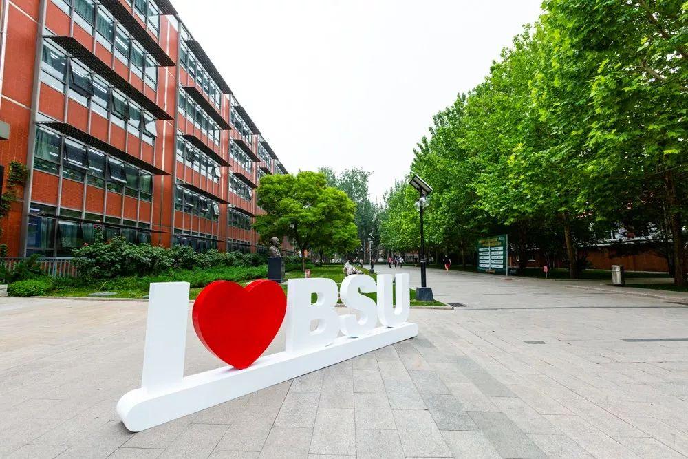 北京体育大学2020年公开招聘教师公告(第四批)