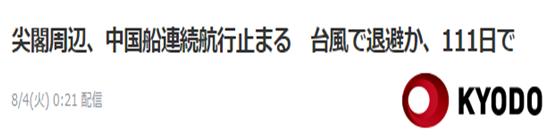 恒行平台登录,中国海警船连续巡航恒行平台登录钓鱼图片
