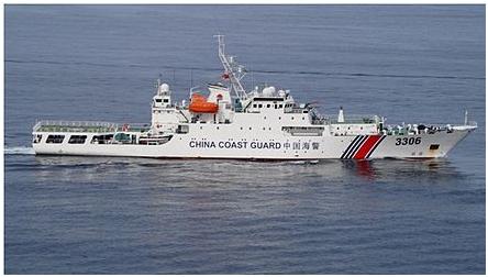 """中国海警船连续巡航钓鱼岛纪录""""因台风""""在111天止步,日网友:停止巡航都成新闻了吗!"""