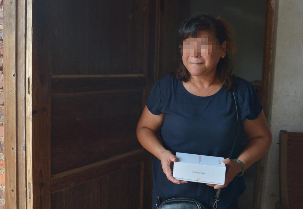 对话无罪者张玉环:接受法院赔礼道歉 想做回一个农民