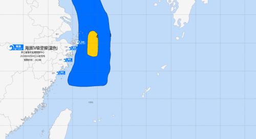 """""""黑格比""""已离浙,我省风暴潮警报降至蓝色,多地仍地质灾害黄色预警!"""