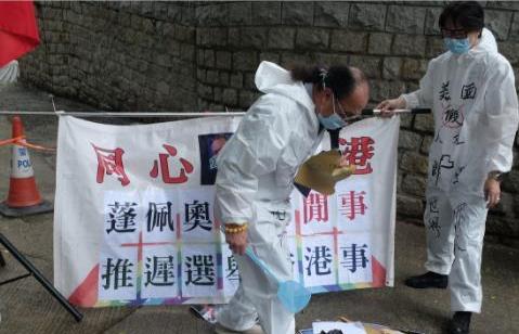 香港市民批蓬佩奥粗暴干涉立法会选举:别再抹黑中国