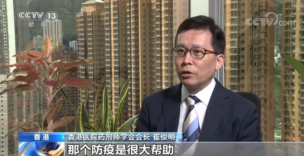香港医务界:将与内地支援队合作抗击疫情
