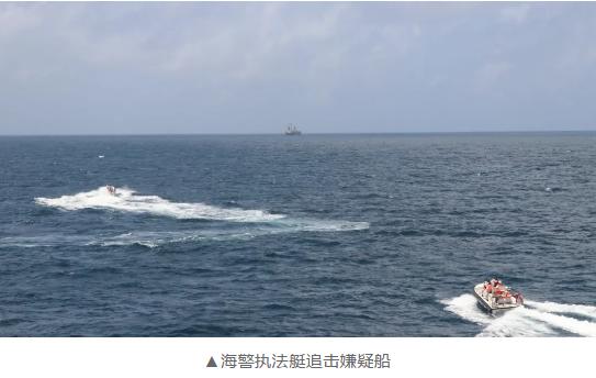 中国海警局破获一起特大走私案  查扣走私白糖6600吨