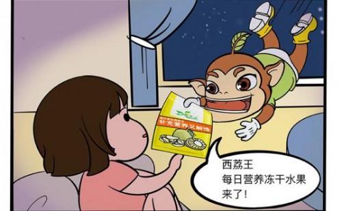 太空食品工艺:这款西荔王网红健
