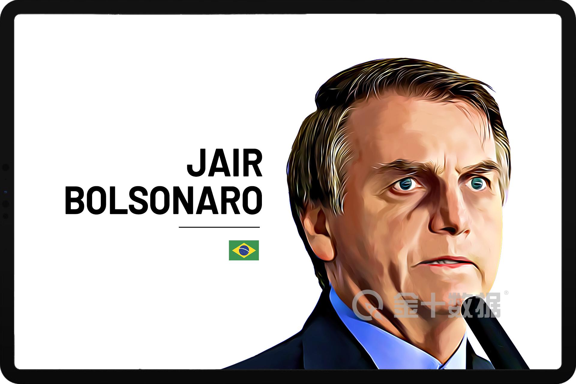 巴西史上最高额赔偿金!铁矿石巨头赔1.7亿,4000万吨产能仍停工