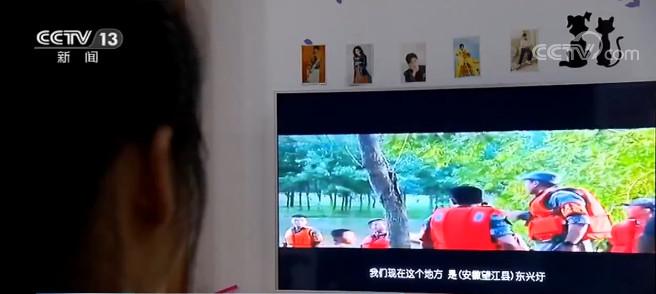 【恒行平台登录】课堂恒行平台登录开启德育图片
