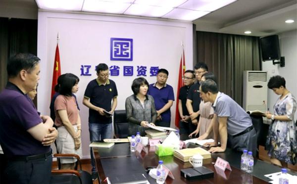 驻省国资委纪检监察组:以高质量案件档案管理助力提升派驻监督质效