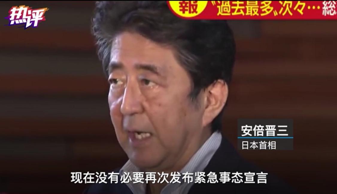 """日本疫情第二波?""""日本抗疫模式""""会成为反例吗?"""