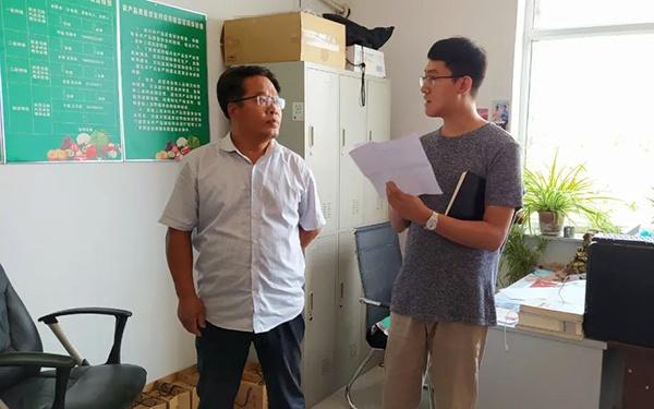 康平县:深化专项监督 保障脱贫攻坚