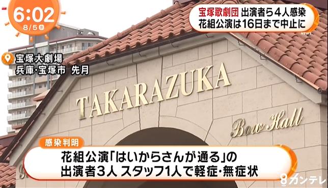 日本关西电视台截图