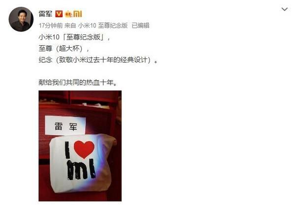 http://www.uchaoma.cn/keji/3105409.html