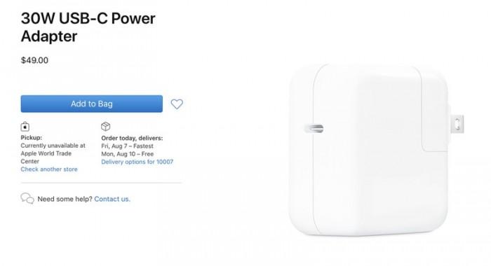 苹果发布新版30W USB-C电源适配器 但变化尚不明确