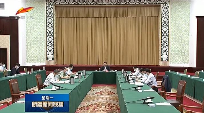 天顺app官网:防天顺app官网控工作图片