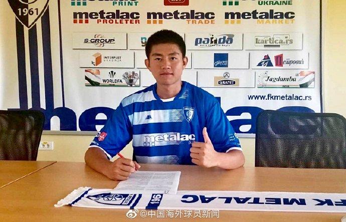 19岁小将李东续约梅塔拉克,新赛季征战塞超