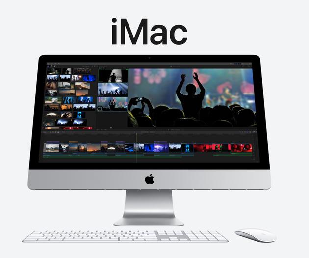 苹果更新2020款27英寸iMac 拥有5K视网膜显示屏