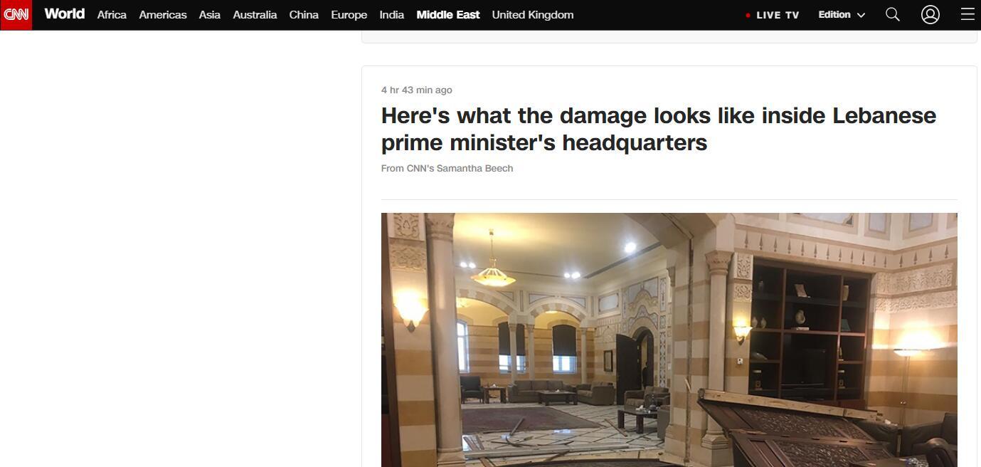 (CNN:黎巴嫩总理府内受损情况)