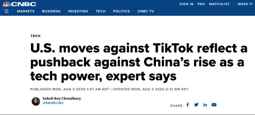 特朗普政府想从Tik Tok谈判中获利 美国记者:手段类似黑手党