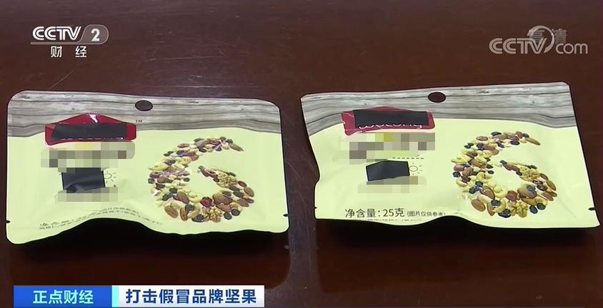 """你买的""""网红坚果""""可能是假货:霉菌超标十倍 300多万袋流入市场"""