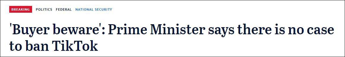 在一通调查后 澳大利亚总理莫里森:没证据禁TikTok