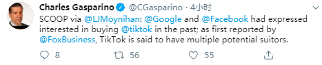 """苹果有意收购TikTok成乌龙,还有哪些""""知情人士""""满天飞?"""