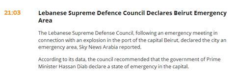 黎巴嫩最高防务委员会宣布贝鲁特为紧急地区