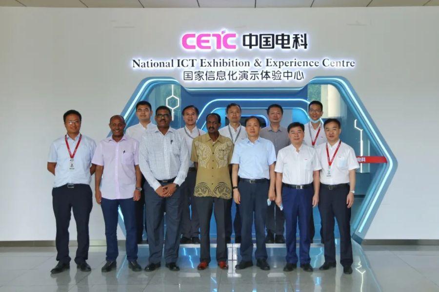 埃塞俄比亚和肯尼亚驻华大使到访中国电科