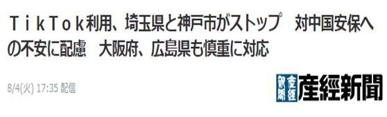 亿兴官网代理,k官亿兴官网代理方账图片