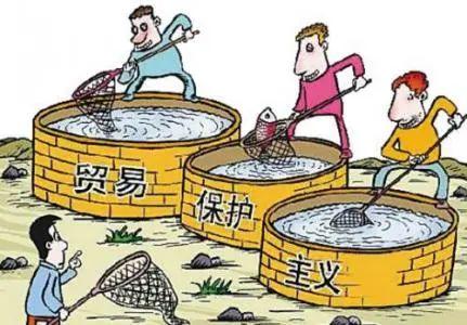 """谭浩俊:""""深度参与全球金融治理""""释放什么信号"""