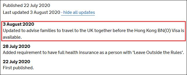 英国给香港人移民开出条件:签证生效前 BNO持有者及其近亲须一同入境