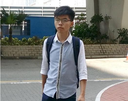 「赢咖2官网代理」非法集结乱港分子黄之图片