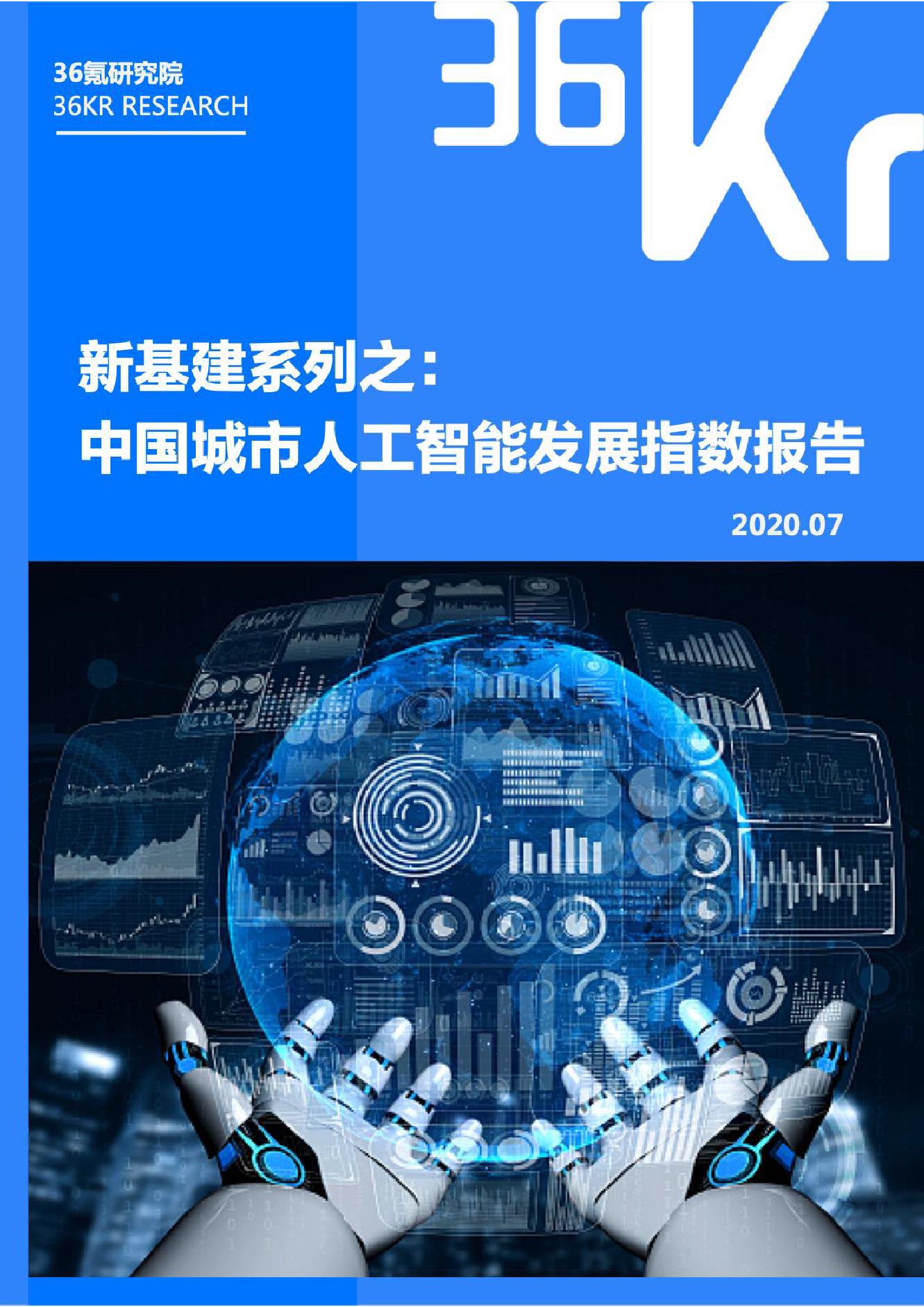 http://www.reviewcode.cn/youxikaifa/163409.html