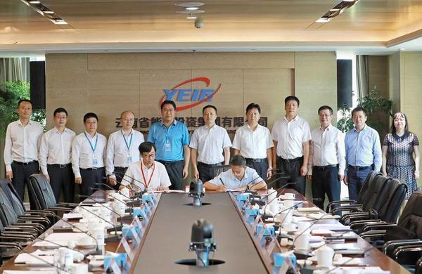 集团40万吨有机硅项目银团贷款签约