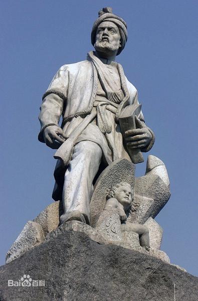 公元1020年代:世界文学巨著《列王纪》