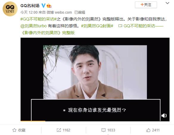 揭秘影像内外的刘昊然,用vivo S7记录更清晰的表情