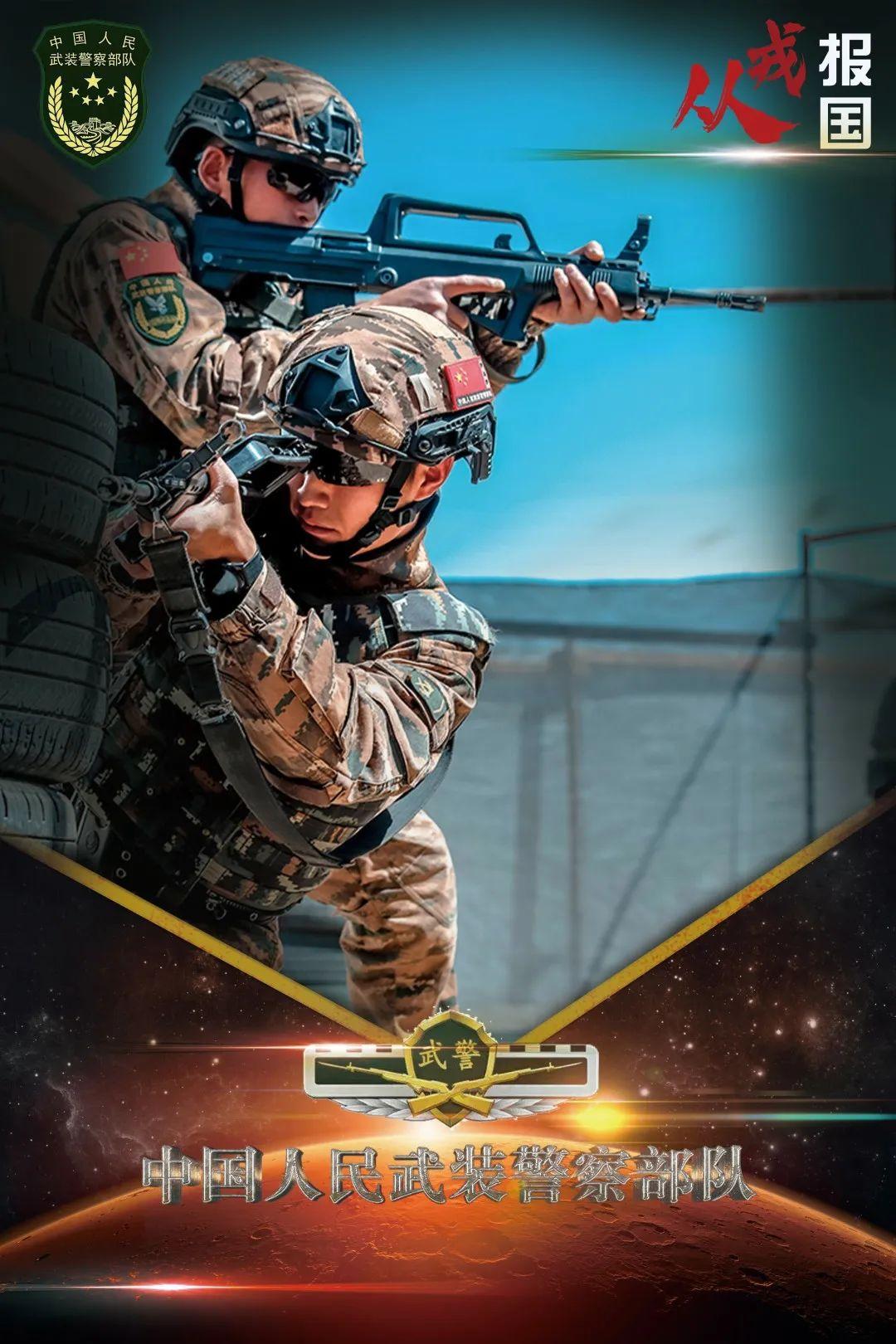 解放军征兵海报霸气来袭,是否有你中意的那一款?