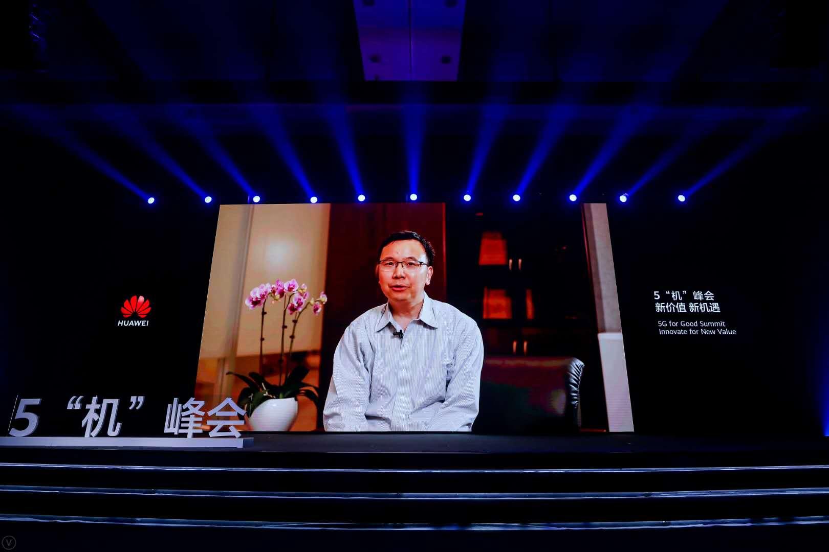 亿兴官网代理:计今亿兴官网代理年年底中国将图片