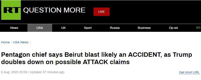 黎巴嫩大爆炸是袭击?美防长:大多数人认为这是意外