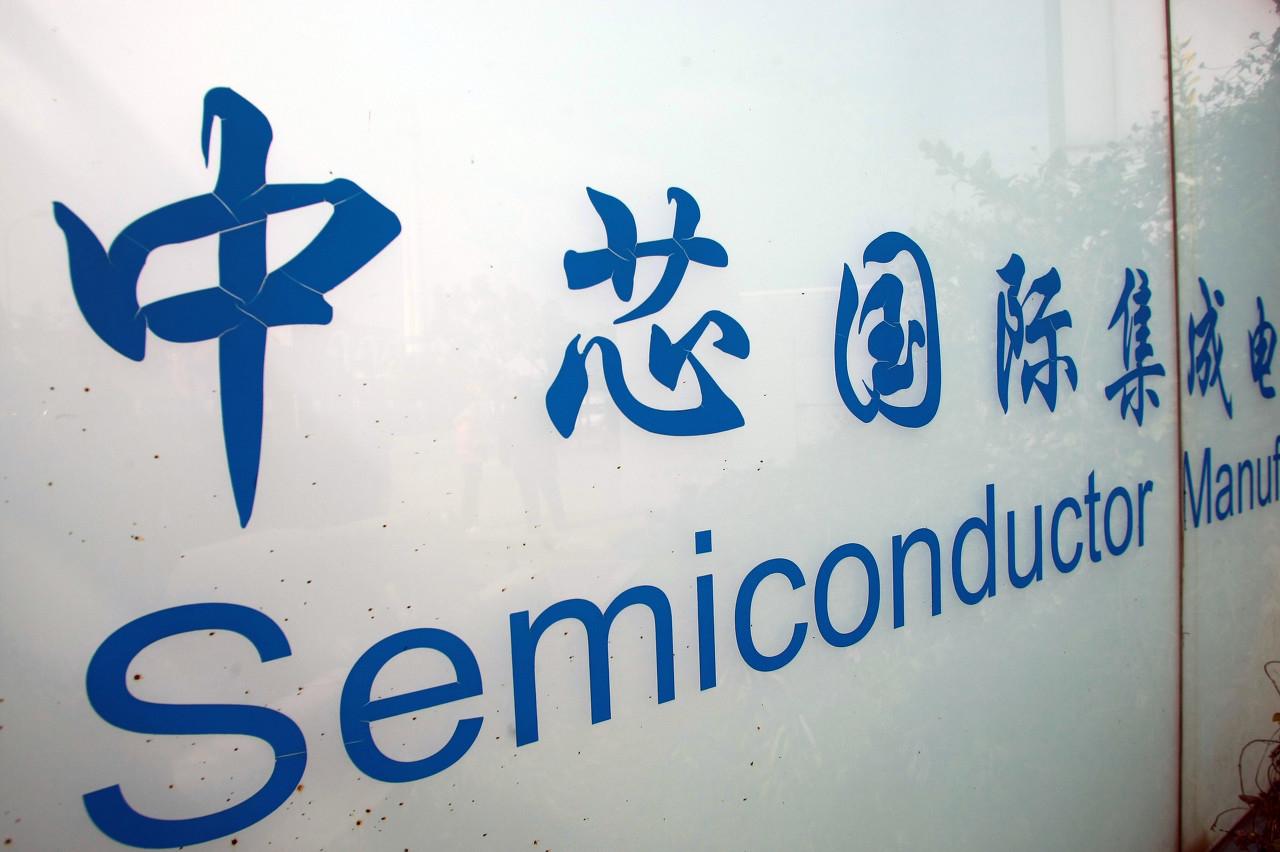 中芯国际Q2销售额9.39亿美元,同