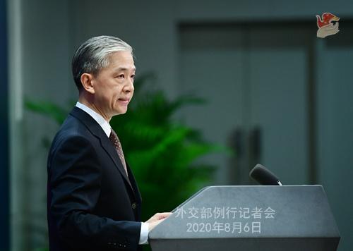 8月6日外交部例行记者会(全文)